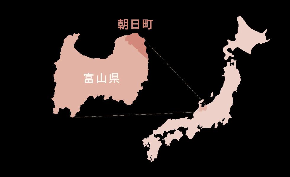 富山県朝日町の場所