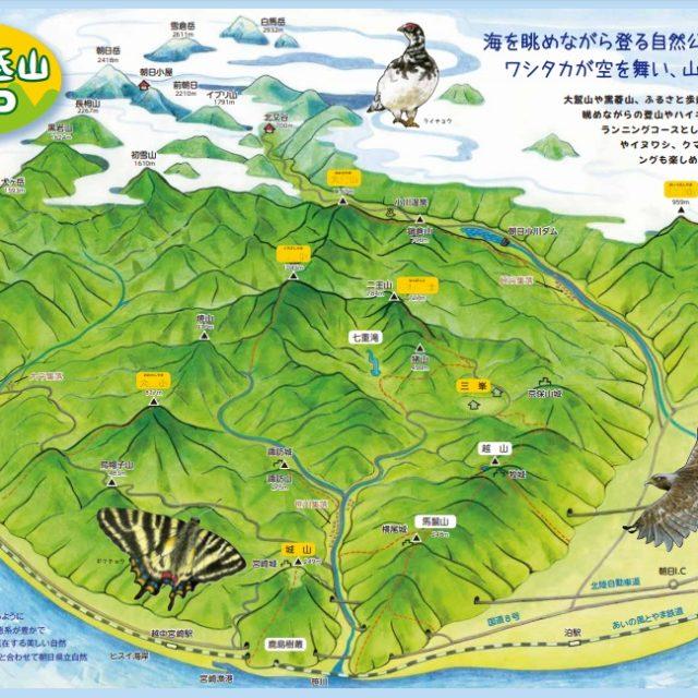 朝日町低山MAP