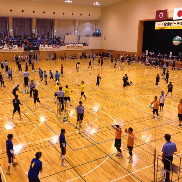 全国ビーチボール競技大会