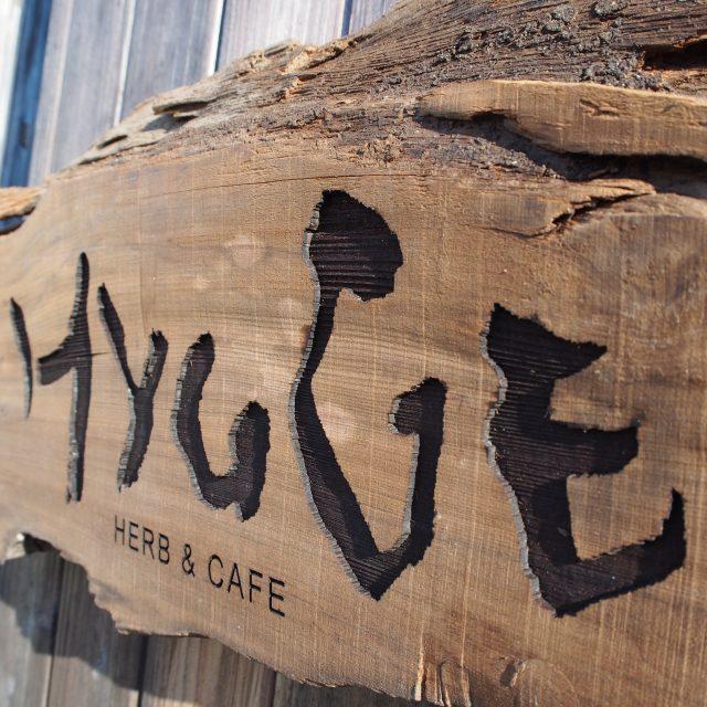 ハーブと喫茶HYGGE