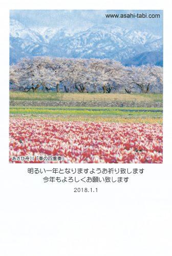 両越印刷01