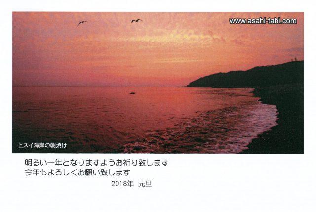 両越印刷02
