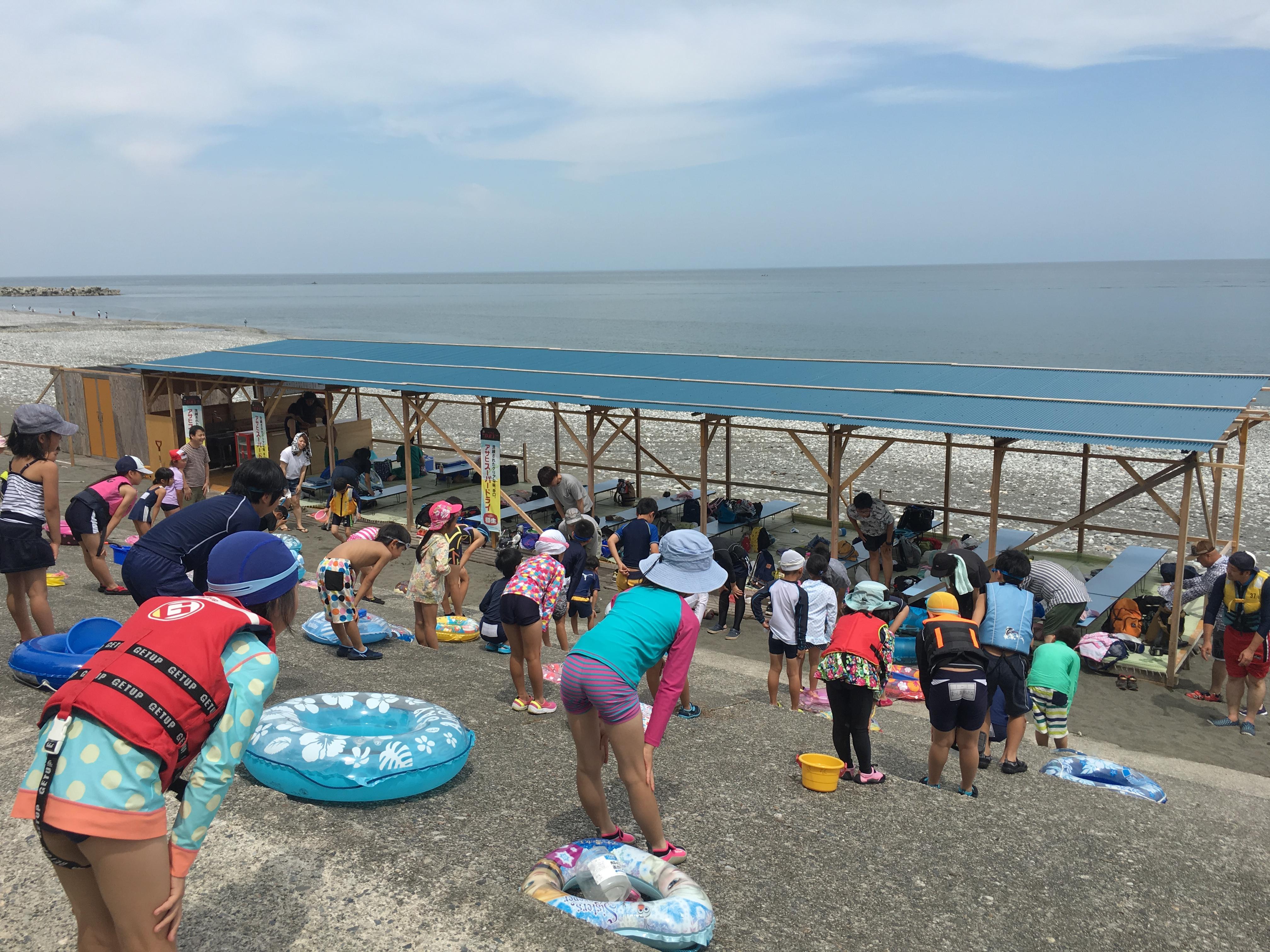 民宿有磯の浜茶屋
